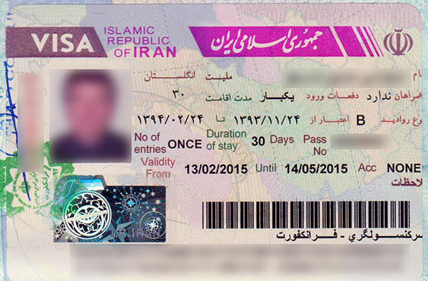 Travel Insurance For Iranian Citizens